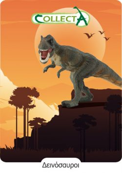 button-03-dinosavroi
